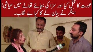 Pukar 17 August 2017 | Crime Show | Neo News