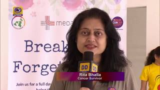 Good Evening India 4 July 2019 Report on Cancer Break Free