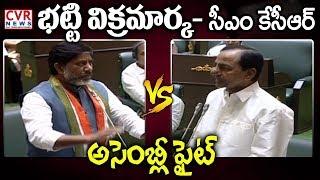సీఎం కేసీఆర్ Vs భట్టి విక్రమార్క l CM KCR VS Mallu Bhatti Vikramarka Fight In Telangana Assembly