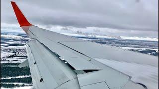 Посадка с боковым ветром Boeing 738 Аэрофлота