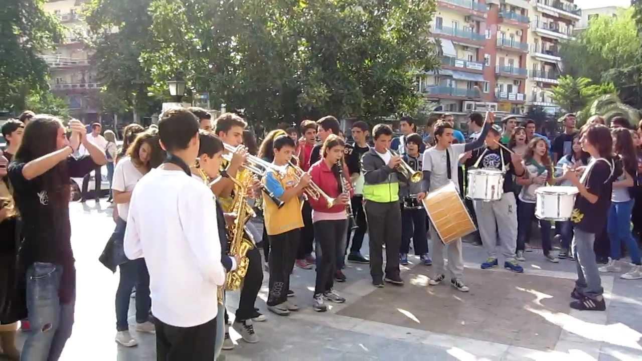 Αποτέλεσμα εικόνας για ο μουσικό σχολείο σερρων