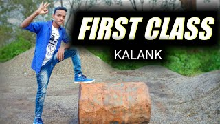 First class - kalank | Bollywood Choreography | First Class Dance | Pritam Dance studio