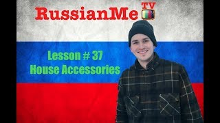 RussianMeTV - Lesson #37 - Home Accessories - Learn Russian Language