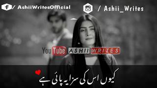 Tum kon piya heart touching OST WhatsApp status song 👌👌👌💔💔💔💔