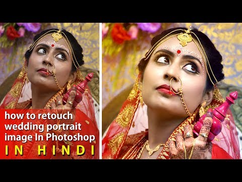 Retouching Tutorial Skin Smoothness  How To Retouch Portrait Photo  Retouch Wedding Portrait Image