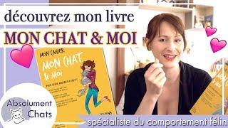 Le livre Mon cahier Mon chat et moi de Marion Ruffie