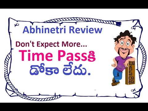 Abhinetri Telugu Movie Review | Tamanna |...