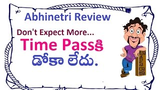 Abhinetri Telugu Movie Review | Tamanna | Prabhu Deva | Amy Jackson | Maruthi Talkies Review
