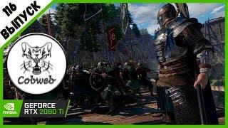 18 Conquerorand39s Blade Алебардисты-ветераны  открываем двойной удар у отряда