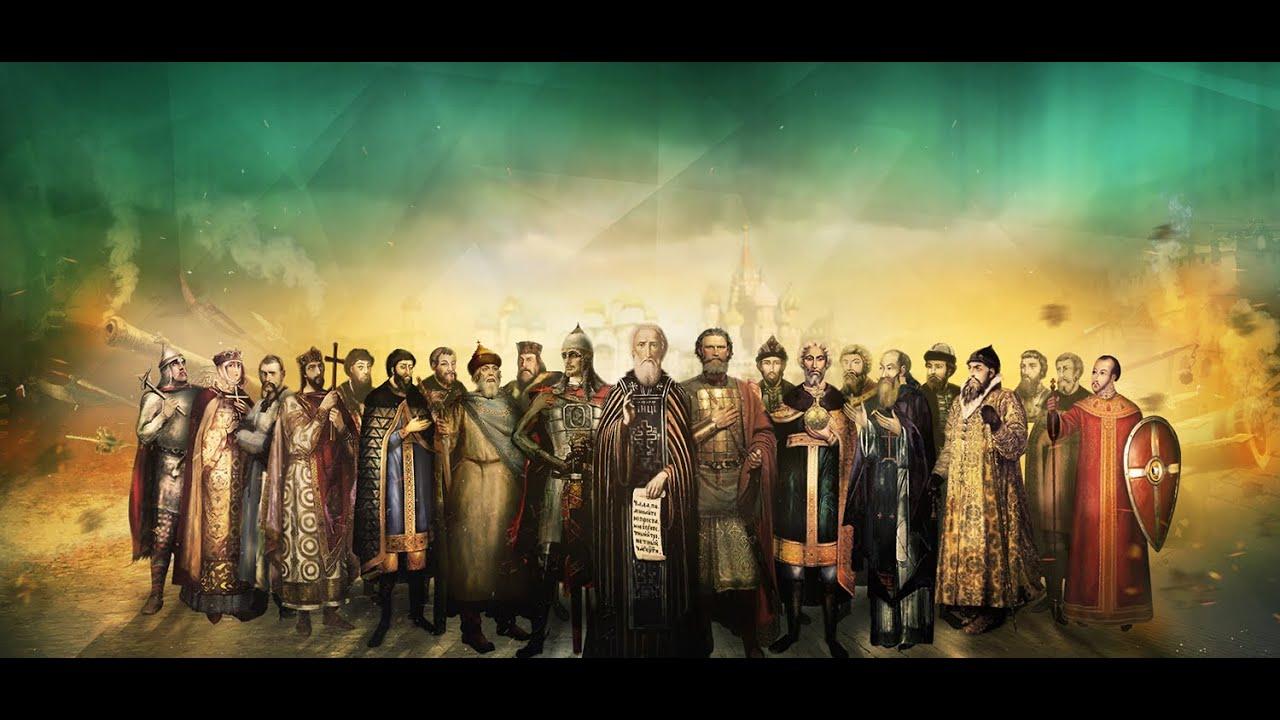 Владимир Карпец. Виндзоры vs Рюриковичи: тайная история противостояния династий