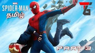 சிலந்தி மனிதன் (Spider Man) Gameplay Part-3 Tamil