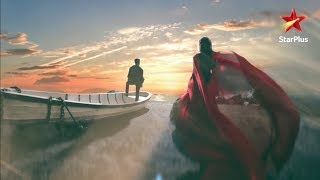 Kasautii Zindagii Kay   Sea of Love
