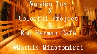 Wooden Toy × Colorful Project × Ron Herman Cafe 2014.oct