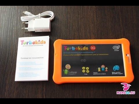 TurboKids 3G Детский Игровой Планшет  - Реальный Обзор 2016