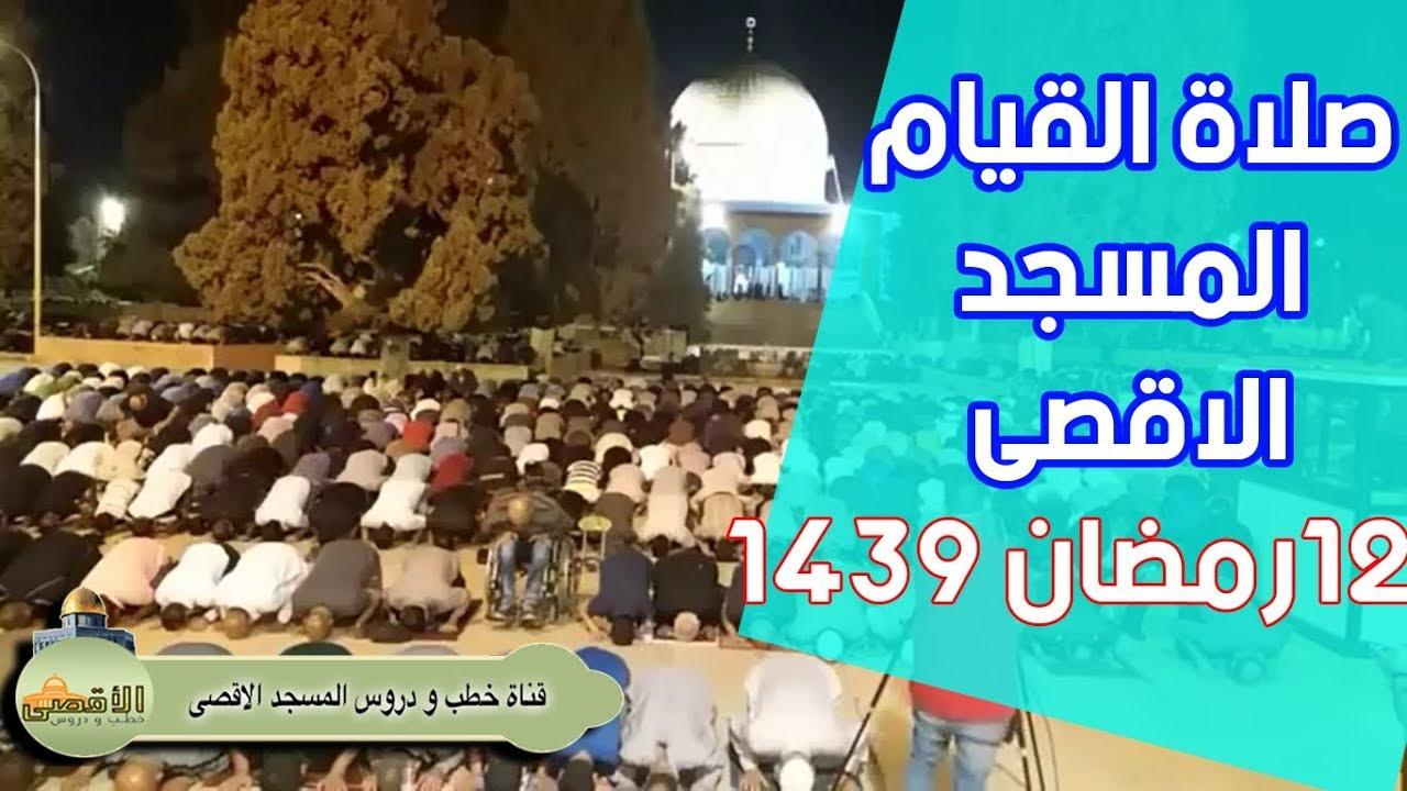 الشيخ خالد المغربي نحن في منتصف رمضان ولم تقع الصيحة درس 15 رمضان 1439 هجرية Youtube