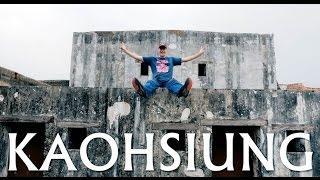 🏢{Trip} Taiwan Travel -- KAOHSIUNG 3-Day Trip (高雄)