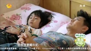 20131011 爸爸去哪儿_北京灵水村上_kimi Cut