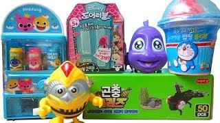 곤충조립, 핑크퐁 자판기, 도라에몽 롤리팝, 디즈니 도어러블, 물고기, 로보트태엽, various toys