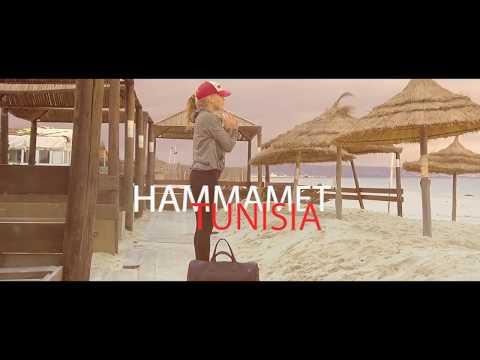 Хаммамет, Январь 2019, Тунис.