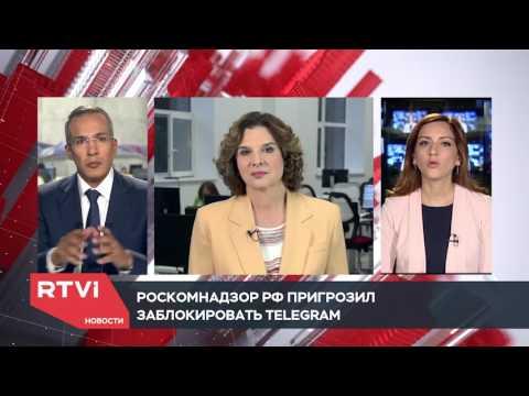 Qatar-Gulf rift widens: RTVI (23 June 2017)