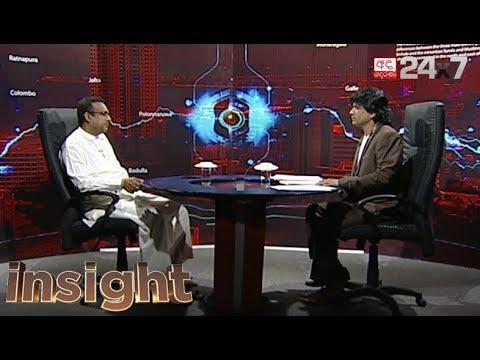 INSIGHT Episode 43 - Manusha Nanayakkara