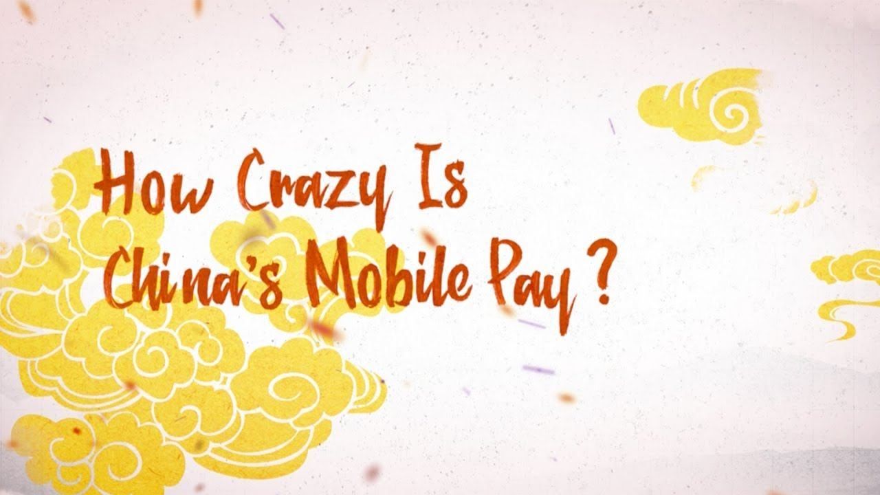 Amazing China: How Crazy is China's Mobile Pay?