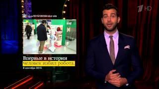Вечерний Ургант. Новости от Ивана - Иван Краско женился на 24-летней студентке (09.09.2015)