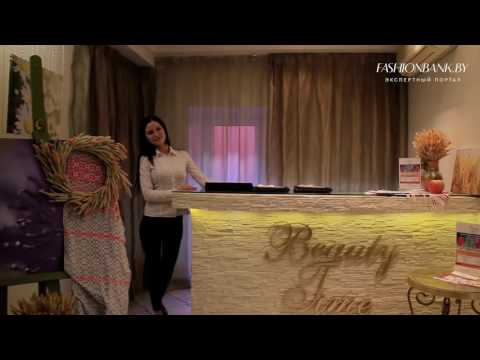 Салон красоты «Beauty Time» в Минске: видеотур