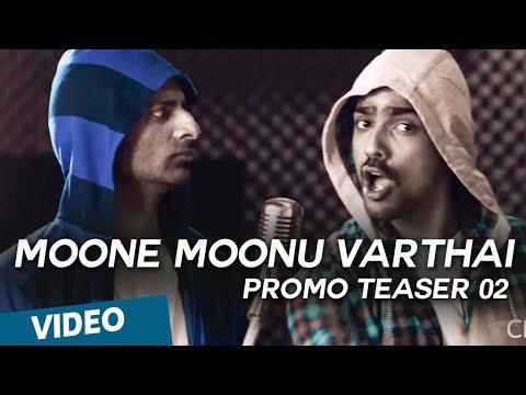 Moone Moonu Varthai   2  Arjun Chidambaram, Aditi Chengappa