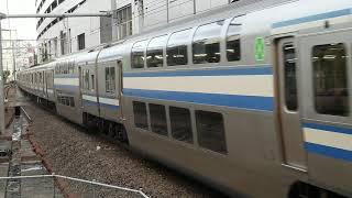 E217系クラY-31編成+クラY-106編成横浜駅ゆっくり進入