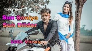Sun Soniyo Sun Dildar | Rab Se Bhi Jyada Tujhe Karte Hai Pyar | Radhe Creation |Romantic Song 2019