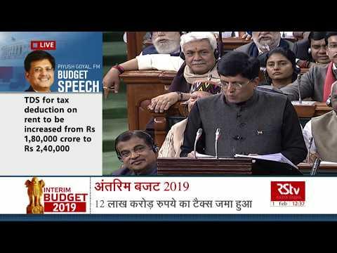 Interim Budget 2019 | Tax benefits for individuals