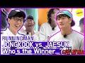 HOT CLIPS RUNNINGMAN JAESUK vs. JONGKOOK, the name tag ELIMINATION💪💪  ENG SUB