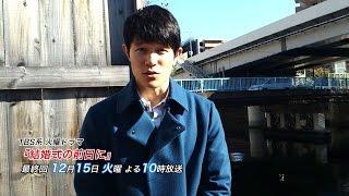 鈴木亮平出演 TBS系 火曜ドラマ『結婚式の前日に』 2015年12月15日(火...