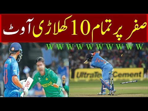 indian fast bowlers akash ch best performence