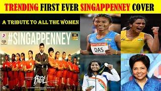 SINGAPPENNEY COVER | AR RAHMAN | BIGIL  #Singappenney #Singappenneycover #bigil #vijay #iboyzz