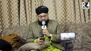 Hasbi Rabbi | Tere Sadqe Me Aaqa By Allama Hafiz Bilal Qadri By Razavi Ziai Echo Sound