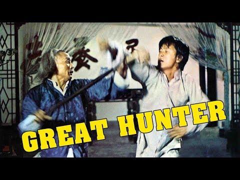 Wu Tang Collection - Jimmy Wang Yu in Great Hunter