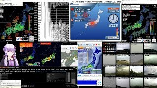 【緊急地震速報】2018/06/18 07:58:34発生 大阪府北部 M6.1 最大震度6弱ほか