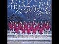 NGT48山口真帆の暴行事件に「これがAKB48グループのやり方か」地元新潟が大激怒!