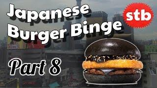 New Burger King Black Burger in Tokyo, Japan // Japanese Burger Binge Part 8