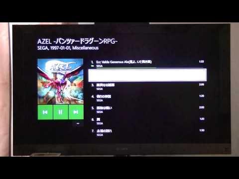 Xbox One Audio CD Player app.