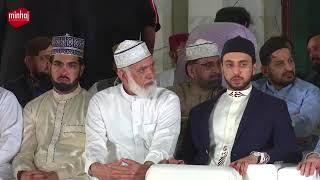 Aqida Ahl al Sunna main Hazrat Ali al Murtaza A S aur Hazrat Ameer Muawiya R