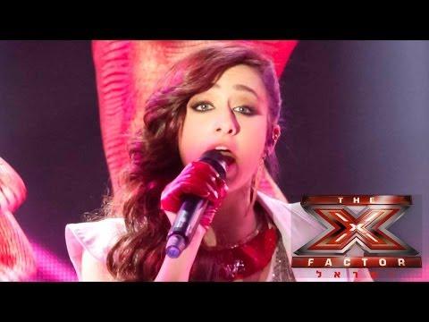 ישראל-x-factor---ענבל-ביבי---oops-i-did-it-again