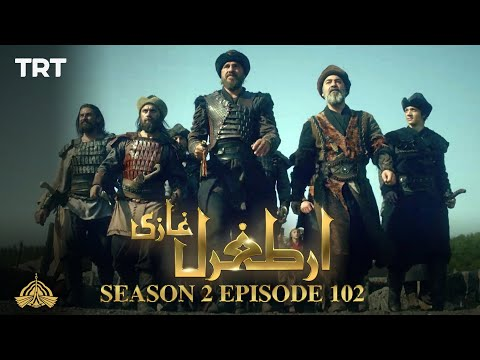 Ertugrul Ghazi Urdu | Episode 102| Season 2