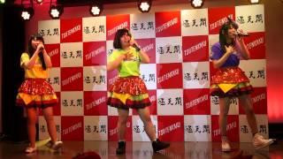20150426 西日本ハンバーガールZ3期生 「淡路島に行こうよ」 通天閣B1F
