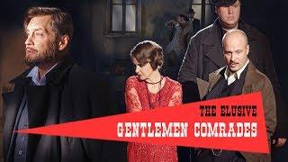 Gentlemen Comrades. Movie 3 - The Elusive. Fenix Movie ENG. Crime