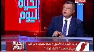 أسامة كمال: يمكن تطبيق الكارت الذكي على التوك توك بسند الملكية.. فيديو
