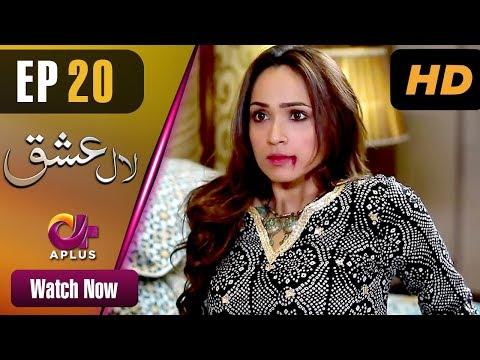 Laal Ishq - Episode 20 - Aplus Dramas