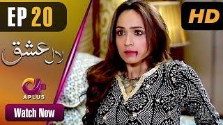 Laal Ishq - Episode 20   Aplus Dramas   Faryal Mehmood, Saba Hameed   Pakistani Drama